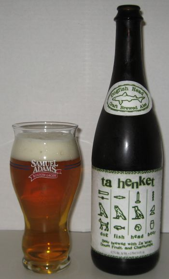 dogfish_head_ta_henket
