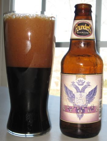 founders-imperial-stout